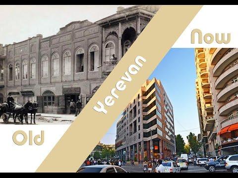Yerevan Armenia In 100 Years, Ереван Армения за 100 лет