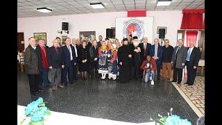 Βασιλόπιτα Εφέδρων Αξιωματικών ν. Κιλκίς 2020 - Eidisis.gr webTV