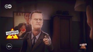 """Навальный допрашивает Собчак - """"Заповедник"""", выпуск 20, сюжет 3"""