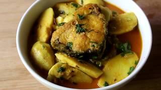 রুই মাছ দিয়ে গাঁঠি কচুর রেসিপি \\ Kochur Mukhi Curry with  Ruith Fish