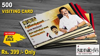 Gambar cover Dmk song