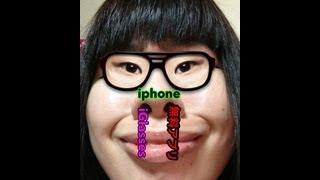 【iphoneアプリ】iGLASSES 似合うメガネを探すアプリ