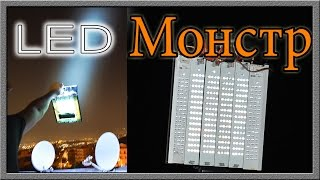 Как сделать мощный LED прожектор | светодиодный прожектор(๑۩۩๑▭▭▭▭▭▭▭▭▭▭▭▭▭○ Буду очень признателен за подписку : ▻ Мой канал: http://goo...., 2014-08-01T13:19:04.000Z)
