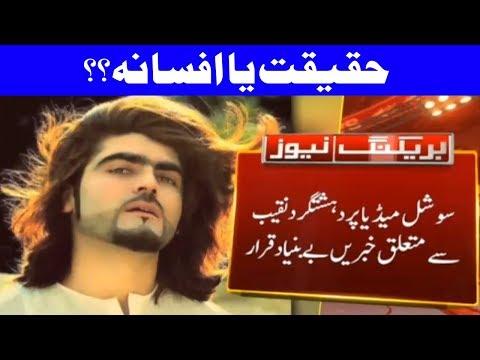 Anger on social media after Waziristan man killed in Karachi 'encounter' | Dunya News