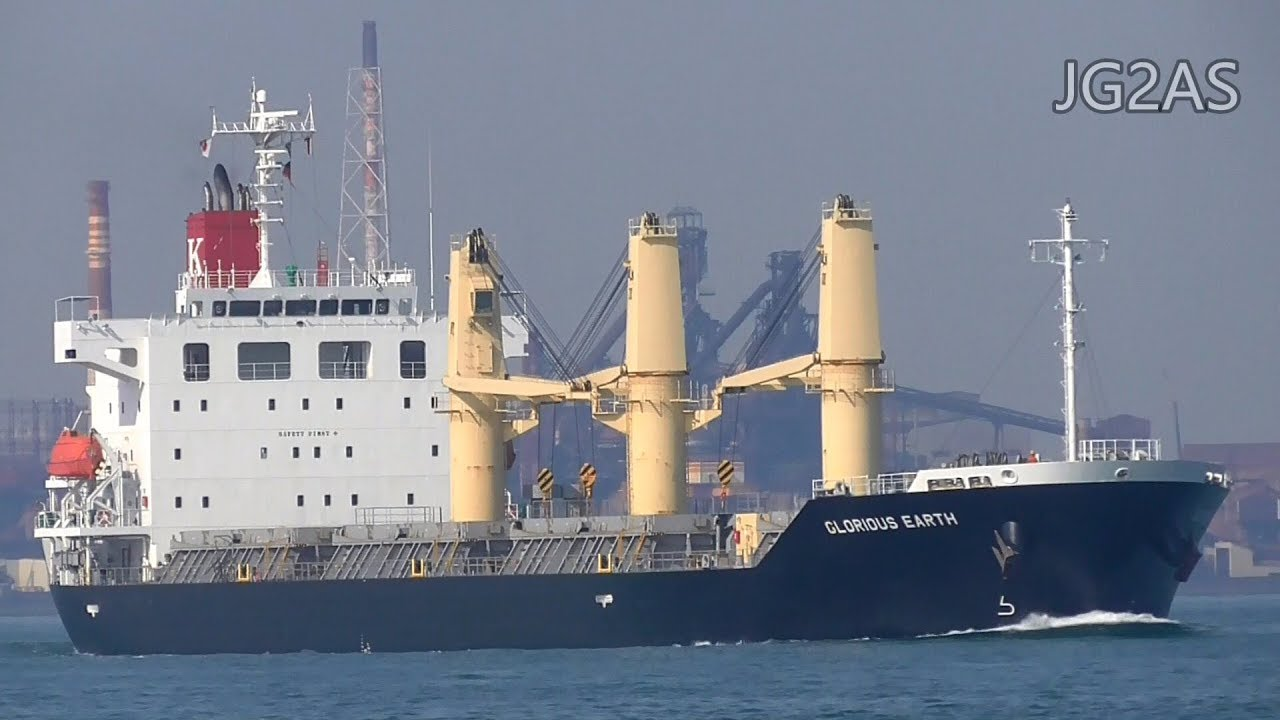 Download Shipspotting Japan - MV GLORIOUS EARTH バラ積み船 Bulk Carrier 川崎近海汽船 2017MAR