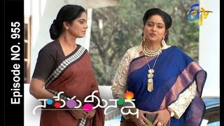 Naa Peru Meenakshi | 12th February 2018  | Full Episode No 955| ETV Telugu