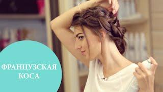 видео Как плести прически: 2 простых вариантов плетения кос