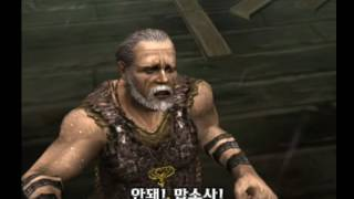 [PS2] God of War 1 Gameplay 02(God of War is a third-person action-adventure video game developed by Santa Monica Studio and published by Sony Computer Entertainment (SCE)., 2017-03-08T09:20:42.000Z)