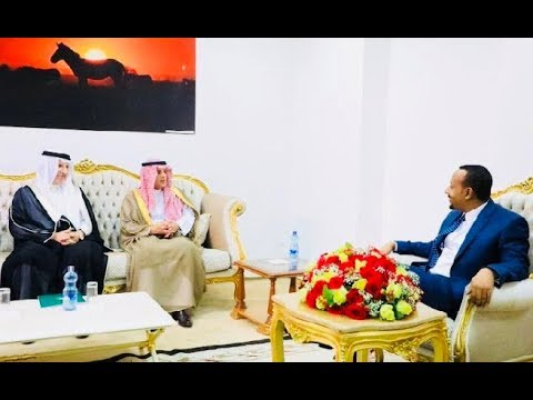 PM Dr. Abiy Ahmed Talk With Saudi Arabian Foreign Minister - ጠ/ ሚ/ር ዶ/ር አብይ አህመድ ከሳዑዲ አረቢያው የውጭ ጉዳይ