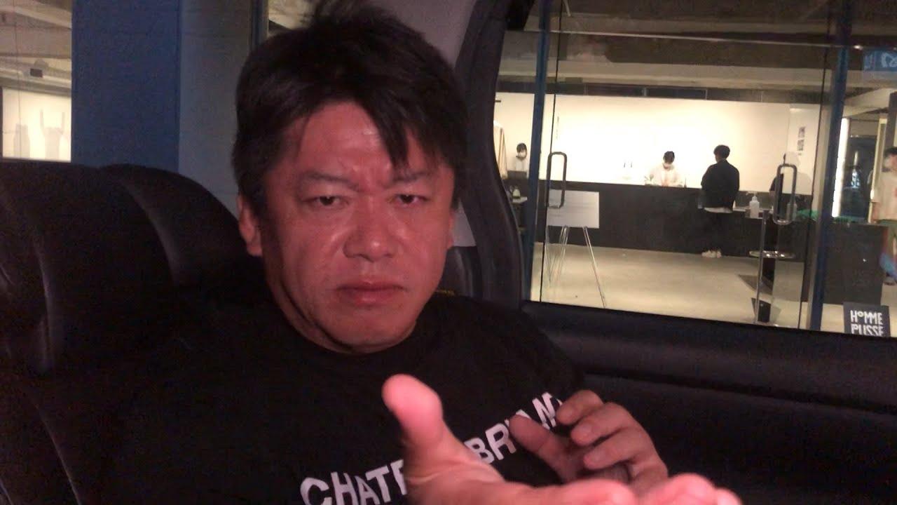 東京ミネルヴァ法律事務所」の破産について解説します - YouTube