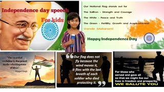 Independence day special patriotic quotes | freedom fighters quotes |indian army quotes|short speech