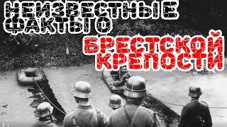 Смотри если думаешь, что знаешь о Брестской крепости все. Чеченцы в Брестской крепости.
