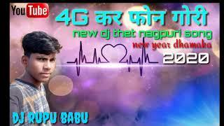 New thet nagpuri song dj 2020 ka new year dhamaka