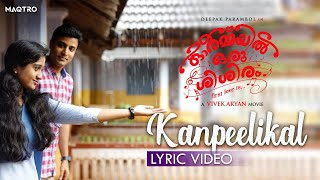 Ormayil Oru Shishiram Song  Kanpeelikal  Lyric Video  Ranjin Raj  Merin Gregory