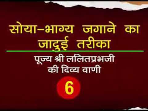 Soni club Chandwara koderma home(37)