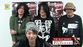 THE SLUT BANKS NewAlbum「ダイレクトテイスト」 発売中 結成20周年を軽...
