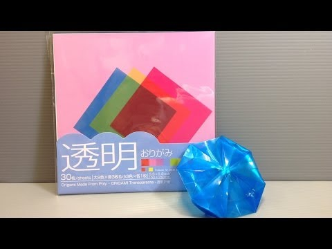 Daiso Transparent Poly Origami Paper Unboxing!