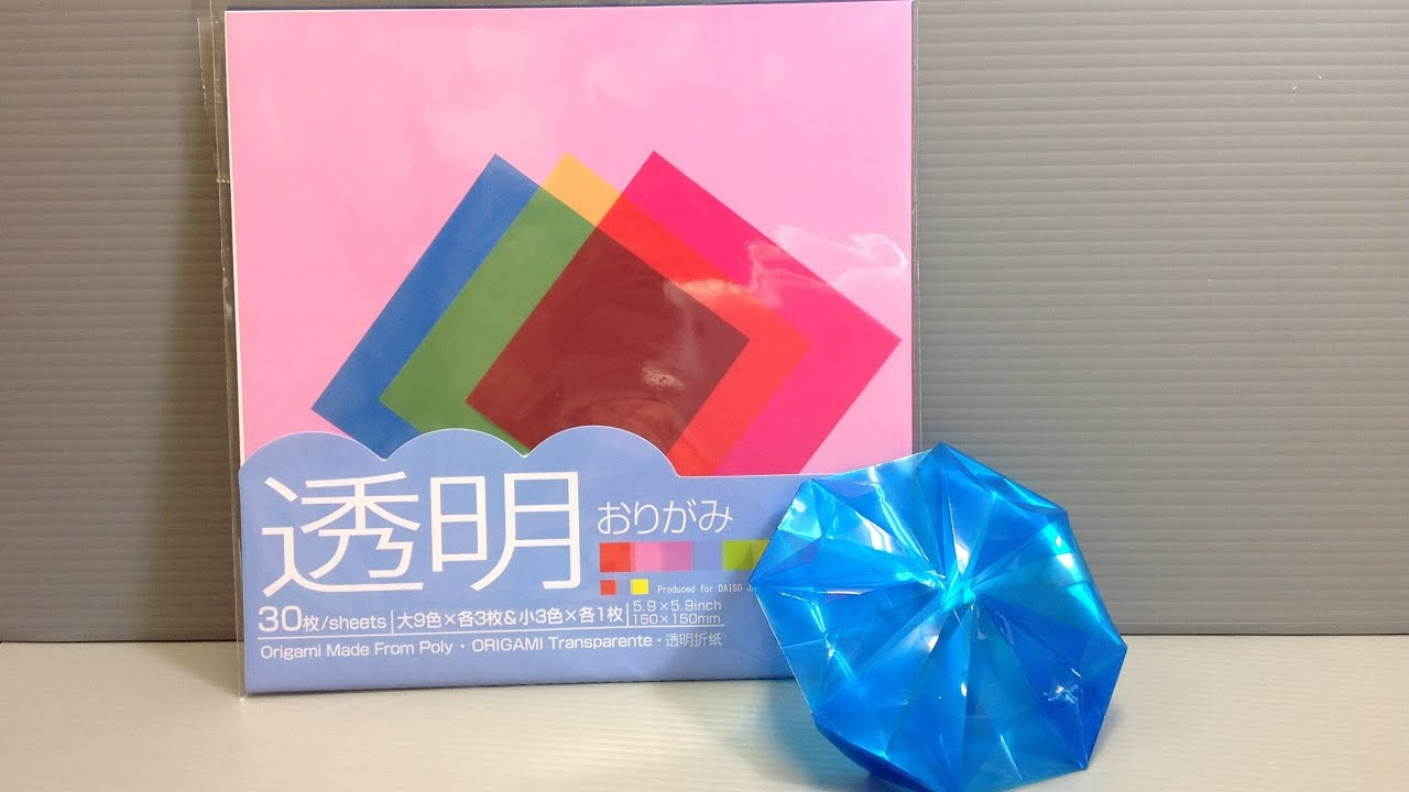 Daiso Transparent Poly Origami Paper Unboxing! - YouTube