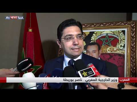 150 دولة توقع على اتفاق مراكش لمواجهة ظاهرة الهجرة  - نشر قبل 5 ساعة
