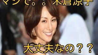 7月3日に放送された テレビドラマ 『ドクターX~外科医・大門未知子~ス...