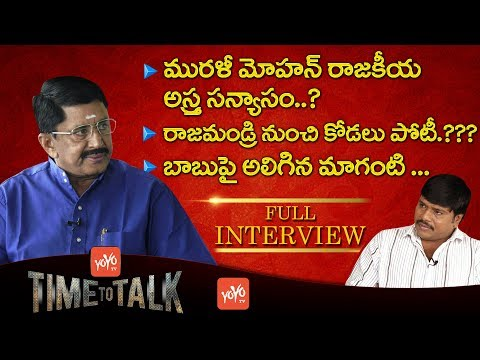Actor & TDP MP Murali Mohan Full Interview || AP Politics || Time to Talk || YOYO TV Channel