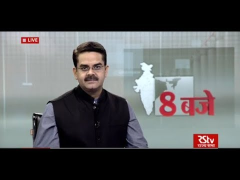 Hindi News Bulletin | हिंदी समाचार बुलेटिन – Oct 11, 2017 (8 pm)