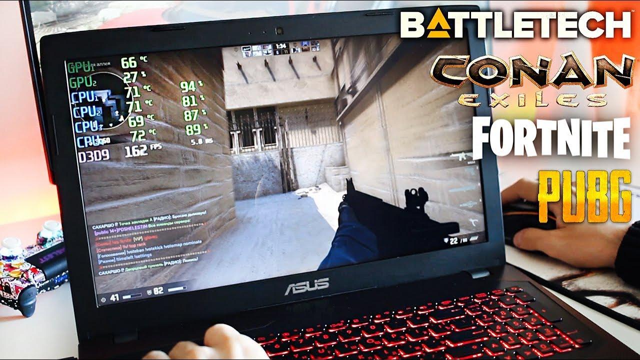 Игровой ПК vs Ноутбук! Что выбрать?