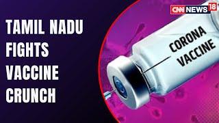 Tamil Nadu Govt. Floats Global Tender For Covid19 Vaccine | Tamil Nadu News | Covid Vaccine News