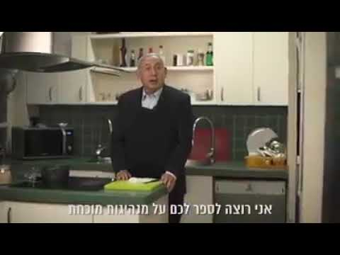 How To Make Israeli Couscous By Binyanim Netanyahu
