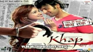 Aaina Dekha - Rahat Fateh Ali Khan - Khap (2011) Hindi Movie Full Song