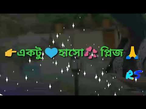 Lokkhi Sona Rag Koro Na