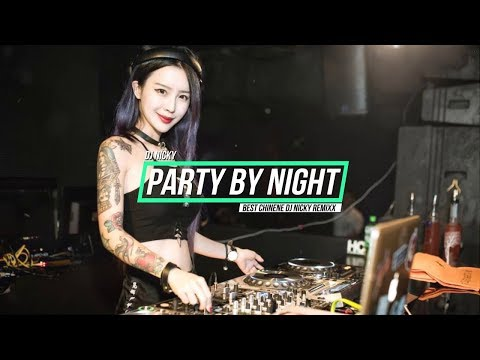 Dj Chinese Remix 2017 【DJ Nicky】 💖 Nonstop China Mix 2017