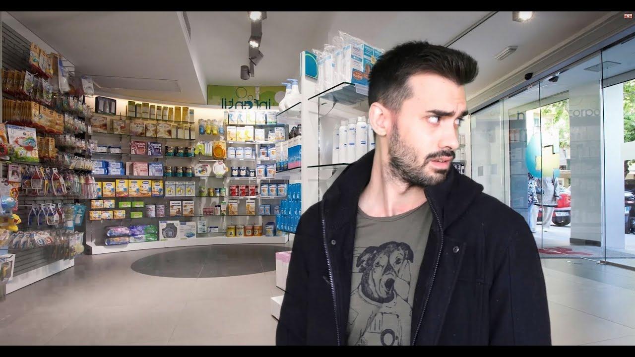 Comprar sevilla donde preservativos en