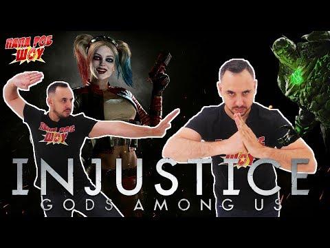 ПАПА РОБ и РОККИ: обзор игры Injustice 2! Сборник 13+