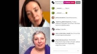 Людмила Норсоян | Индустрия моды вчера, сегодня, завтра. Как подготовиться к будущему