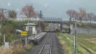 陸中大里駅~鹿角花輪駅間を走行する花輪線下りキハ110系の後方展望