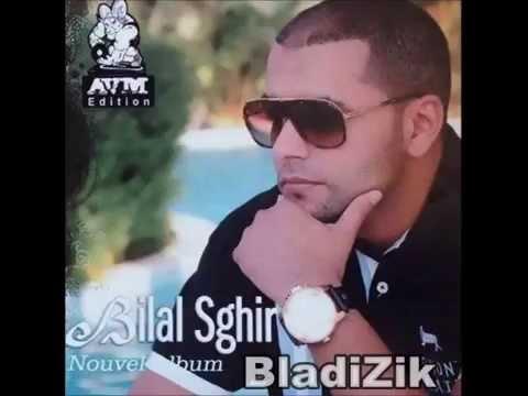 Cheb Bilal Sghir 2015 | Hajala Madaret Fiya