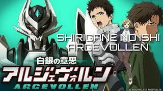 Me recomendo el anime diego slender tv ostia chaval esta genial! MO...