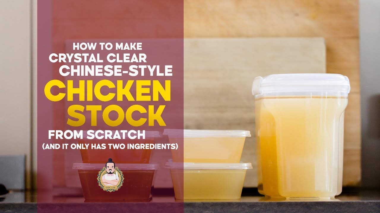 Beef Stock Kaufen How To Make Crystal Clear Chinese Chicken Stock Asian Basics 2 Ingredient Recipe
