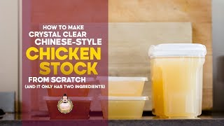 How To Make Crystal-Clear Chinese Chicken Stock | Asian Basics | 2-Ingredient Recipe