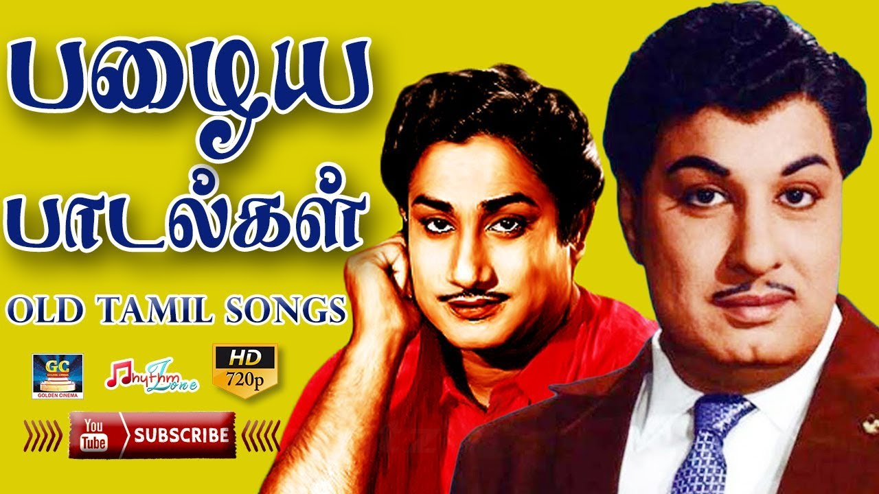 Old Songs - Tamil Mp3 Songs Online