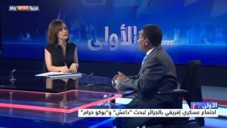 دول الساحل تبحث الوضع في ليبيا