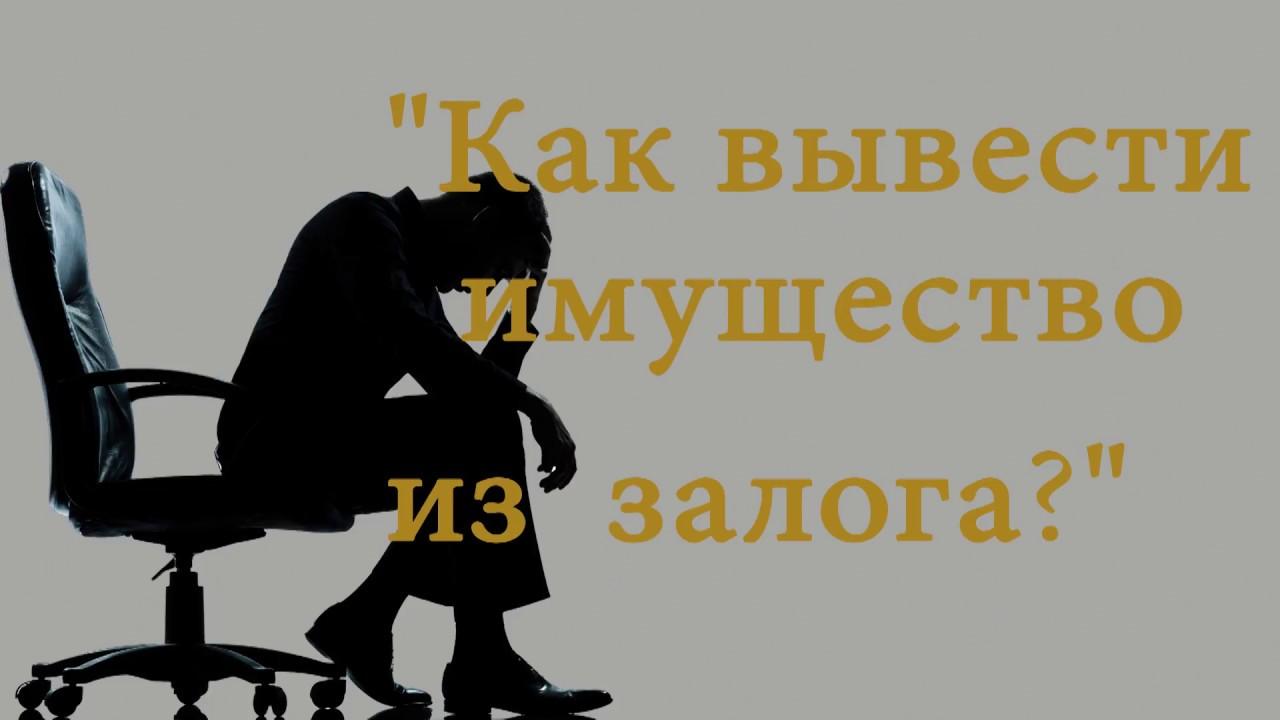 кредит без отказа в белоруссии