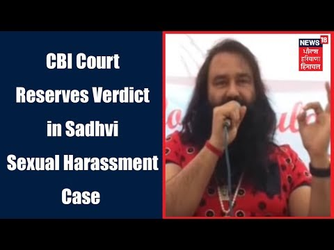 CBI Court Reserves Verdict in Sadhvi Sexual Harassment Case- News18 Haryana