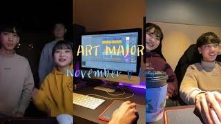 [CJ도너스캠프 청소년 문화 동아리] 아트메이저 ART…