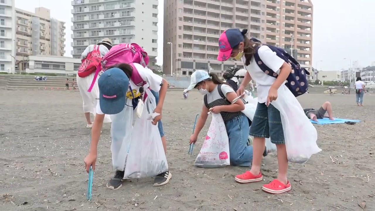 ゴミ オフ 湘南 拾い