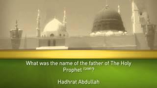 Holy Prophet (SAW) Quiz 15