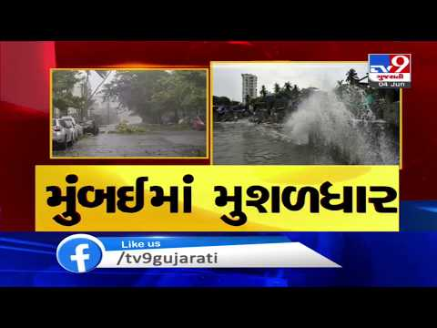 Cyclone Nisarga: Heavy rain lashes Mumbai | TV9News