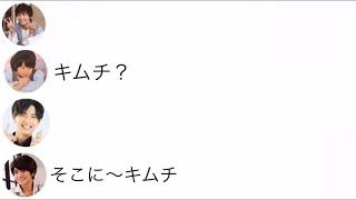 2018/09/25 関バリ 文字起こし 関西ジャニーズJr. 藤原丈一郎 大橋和也 ...