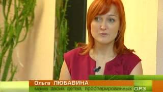 Детский ЛОР Рафаилов , Korl.ru(, 2012-08-28T09:46:06.000Z)